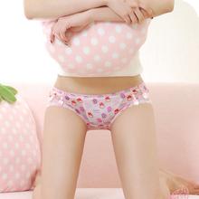 new sexycute panties Sweet