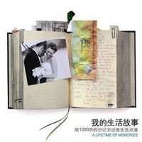 Airmail ship 10% off Suck uk books my life story diary birthday gift thick