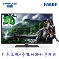 television Smart TV led 3 d Free shipping ems  2013 sitting room bedroom Skyworth chuangwei 55e550d 55e550e 55 lcd  rims