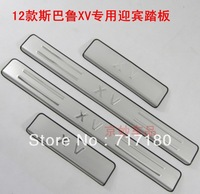 2012 subaru XV door sill step cover Stainless steel scuff plate Door sill 4pcs
