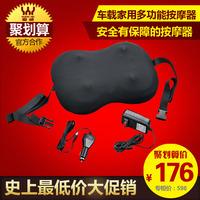 H-701a trainborn household multifunctional massage device cervical vertebra massage pad