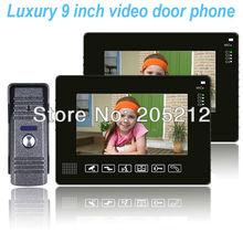 video door promotion