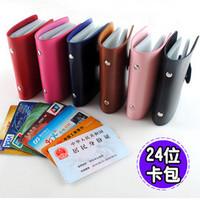 24 Place PU leather bank card holder credit card case  2513 (KG-12)