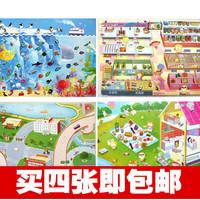 4 intelligent puzzle toy r0.25kg