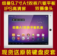 Newman a1 dual-core tablet 16g 9.7 dual-core 4x4 flat ips screen keyboard holsteins 30g