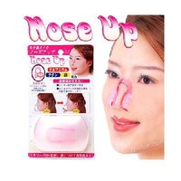 Popular Japan's second-generation US-nose clip nose clamp  random color
