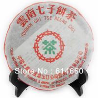 2001year Old Puerh Tea,Chites Puer cake,Ripe Pu'er, Tea,PC54, Free Shipping