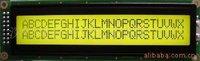 char.2402A lcd display module