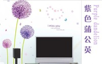 CPA FREE  diy modern home wall decoration  purple dandelion romantic wall paster pvc environmental wall paster
