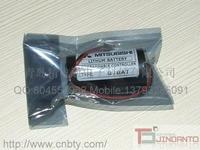 Mitsubishi Battery Q7BAT