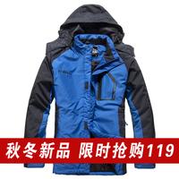 2012 detachable cap winter warm wadded jacket outerwear male water-proof and free breathing wadded jacket outerwear 83181