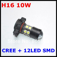 Automotive led Bulb H16 CREE Q5 5W High Power and 5W 12SMD 5050 Car LED Head Lights Fog Lamps 10W White 12V