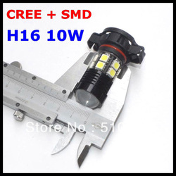 Automotive led Bulb H16 CREE Q5 5W High Power and 5W 12SMD 5050 Car LED Head Lights Fog Lamps 10W White 12V(China (Mainland))