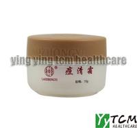 Laozhongyi Chinese Medicine Cream Acne Removing Cream 15g acne treatment 100% original