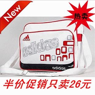 2012 New Arrival Fashion Vintage Celebrity Tote PU Leather Handbag Shopping Shoulder Bag Adjustable Handle
