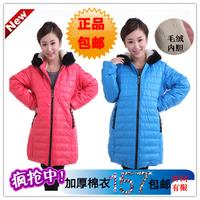 12 maternity clothing winter maternity wadded jacket thickening set fashion maternity thermal wadded jacket cotton-padded jacket
