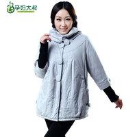 Maternity maternity clothing winter outerwear maternity wadded jacket cotton-padded jacket thickening maternity cotton-padded