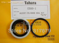 Exavator EX60-1 Adjust Cylinder Seal Kit