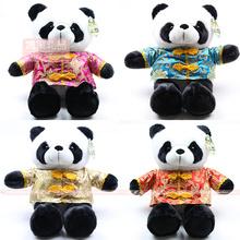 popular giant panda plush