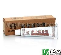 LAOZHONGYI skin care body cream ointment