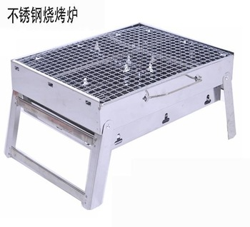 2013 NEW !35*27*20cm Outdoor Stainless steel Hiking camping Charcoal Grill  Picnic BBQ Grill for Barbecue & Sliver