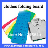 1pc New 2014 Magic Fast Speed Folder Clothes Shirts Folding Board For Kids Fold Garment Board  -- DL61 Wholesale