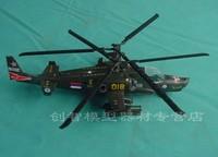 New arrivals MI-28 Havoc,AH-64 APACHE, Plastic 3d puzzle block Classic attack Helicopter  model