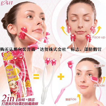 two in one face, neck roller massage