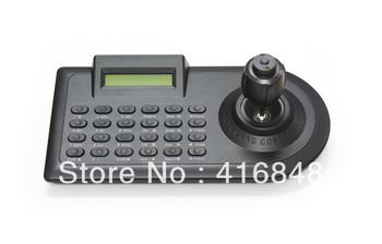High Speed PTZ Dome Camera Control Keyboard