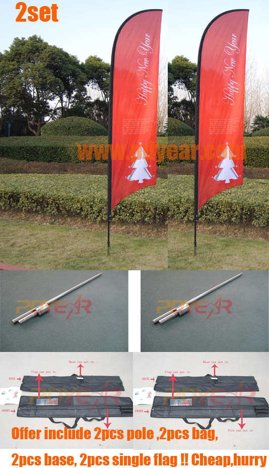 High quality 2 sets 8ft Feather flag 208.5*67.2cm (Banners &amp; Accessories-spike base and non-woven bag) Fast delivery(China (Mainland))