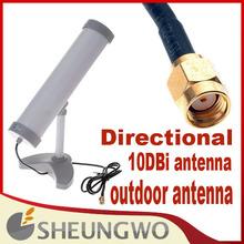 wifi antenna wireless price