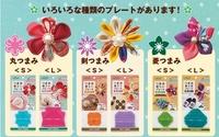 Clover Kanzashi Flower Maker 6pcs/lot