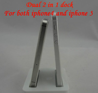50pcs/lot 2 in 1 Dock Charger Station Desktop Charging Cradle for iphone 5 5G and iphone 4 4S, free shipping