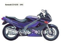 Cheap price for Australia,japan dark blue fairing kit for KAWASAKI  ZZ-R250 1990-2007 ZZR 250 90-07 motorcycle racing bodykits