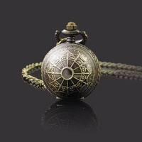 Rare Copper Round Quartz Pocket Watch