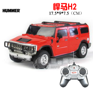 Xinghui remote control car humvees h2 remote control car