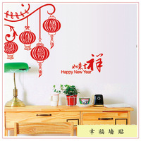 Free Shing Chinese Style Happy New Year Lucky Ruyi wall stickers glass decoration sticker