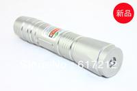 532nm 200mW High power green beam laser pointer free shipping