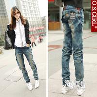 free shipping New arrival slim plus size hole harem pants loose denim pants skinny jeans women's jeans