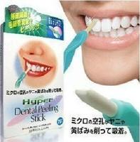 10Packs Whiten Teeth Tooth Dental Peeling Stick + 250 Pcs Eraser, SA0148, free shipping by CPAM