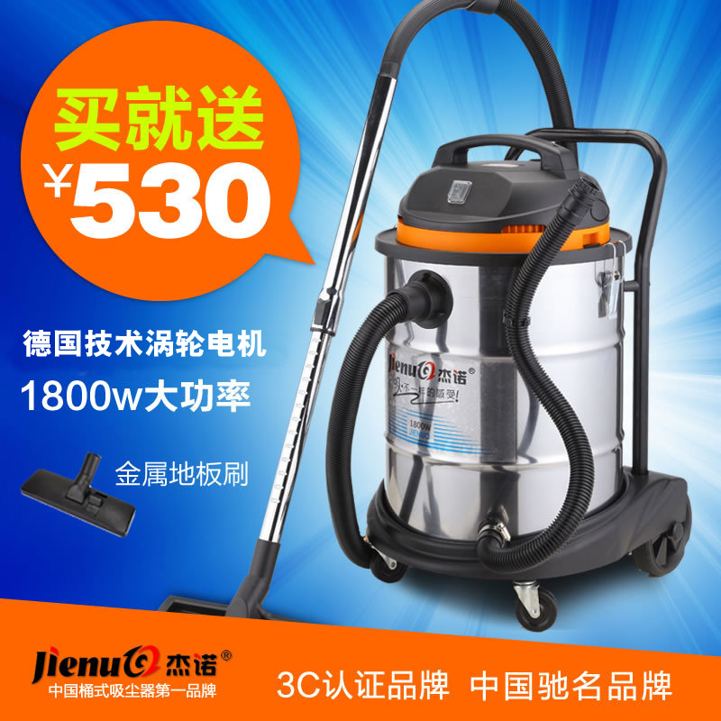 Genon industrial vacuum cleaner high power vertical machine wet and dry dual-use 50l-1800w(China (Mainland))