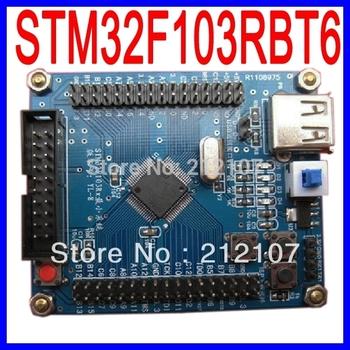 RBT6 Minimum System STM32 Development Board Minimum System Board (STM32F103RBT6)