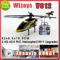 Free shipping WLtoys V912 2.4G 4ch rc helicopter v911 upgrade single propeller big 52cm radio control model