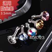 diamond Earphone Headphone anti Dust plug dust Cap for iphone 4 4s SSAMSUNG for 3.5mm plug mobile phone free shipping