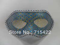 Free shipping 100% pure EVA material supply half face the dance mask festival decorations
