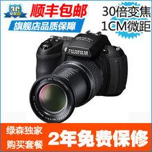 fuji camera promotion