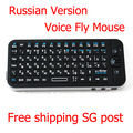 New Arrival Russian Version Best 2.4G iPazzPort Fly Mouse Mini Voice Wireless Keyboard Retail Box + Free Shipping By SG post
