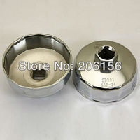 Oil Filter Wrench Socket Tool 65mm 14 flute New for Toyota