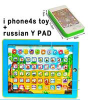 Обучающий компьютер для детей OEM Y Pad ABC 2 , YPad & ,  2  LO1