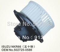 Isuzu  Fan Motor  HIsuzu itachi  AC Cooling Fan Motor Isuzu nkr66 OEM NO.502725-0586